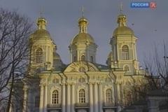 Зодчий Савва Чевакинский : Красуйся, град Петров! 2/4