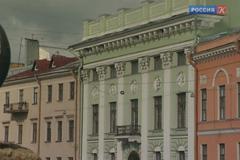 Зодчий Иван Фомин : Красуйся, град Петров! 2/32